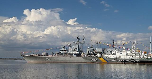 Ladje Ukrajinske mornarice