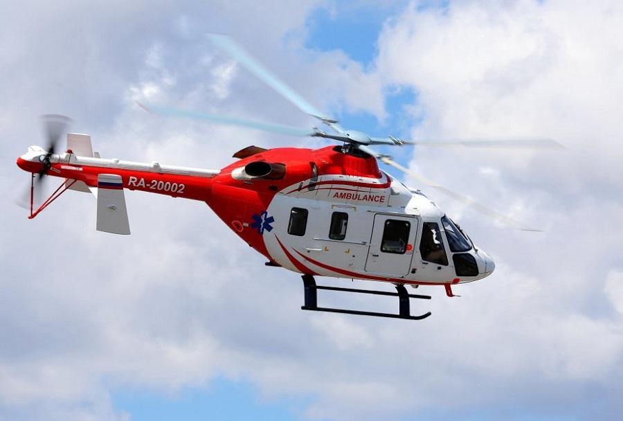 Reševalni helikopter ansat