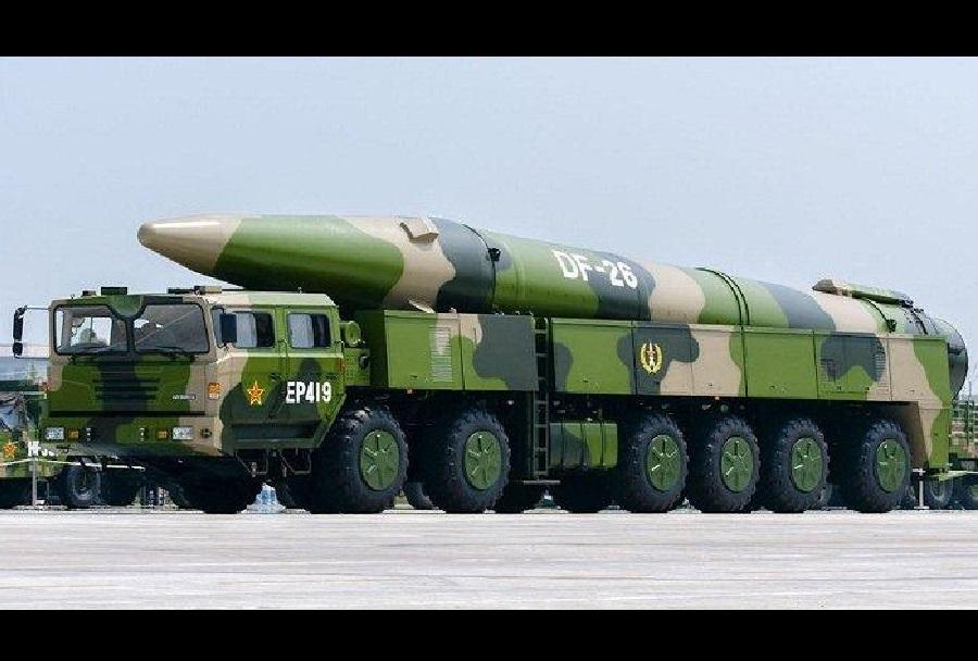 Kitajska balistična raketa DF-26