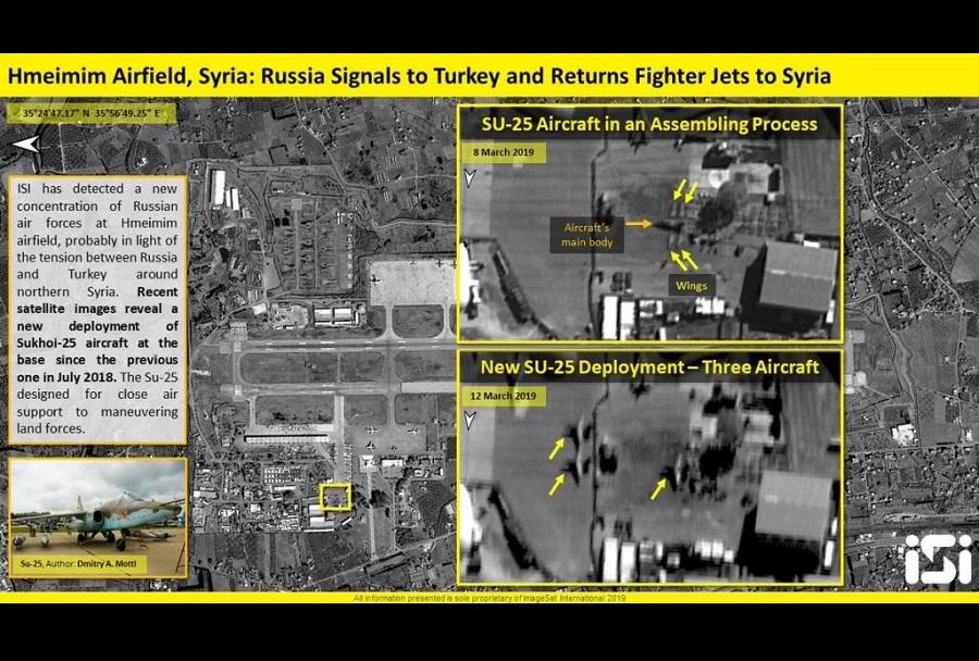 Satelitski posnetek letalske baze Hmejmim