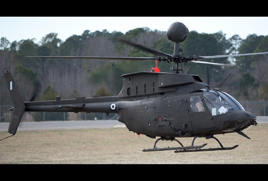 grški helikopter