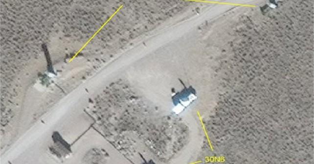 Raketni sistem S-300 v ZDA
