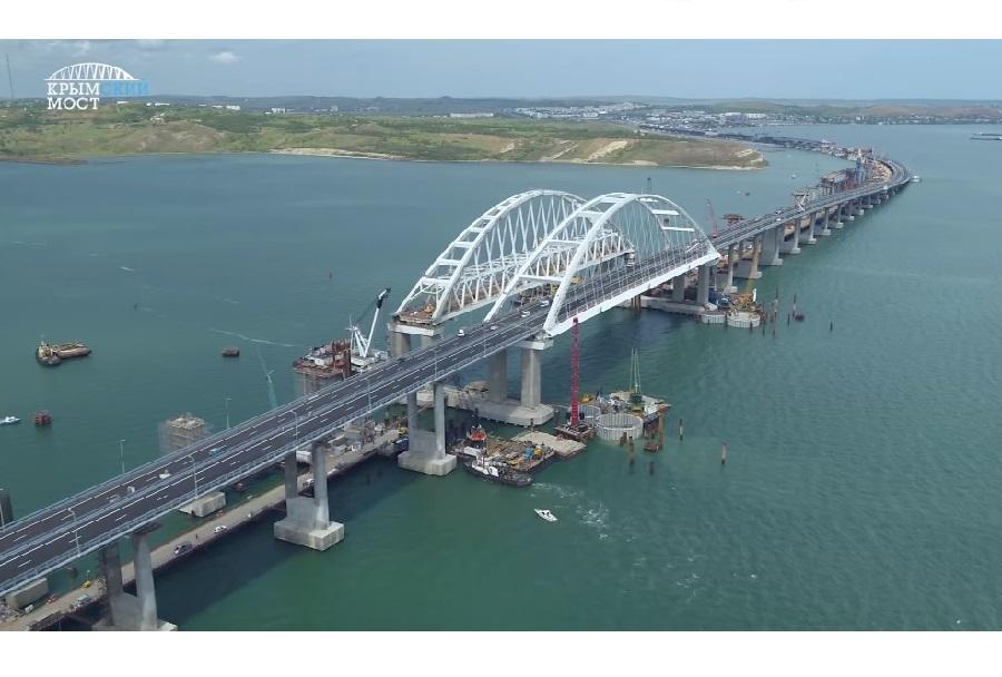 Krimski most
