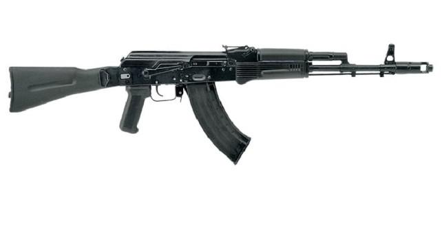 avtomatska puska AK-103