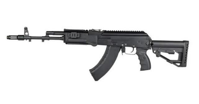 Jurišna puska AK-203