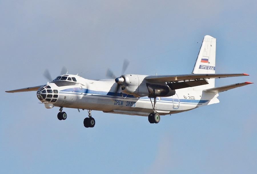 Rusko izvidniško letalo An-30B