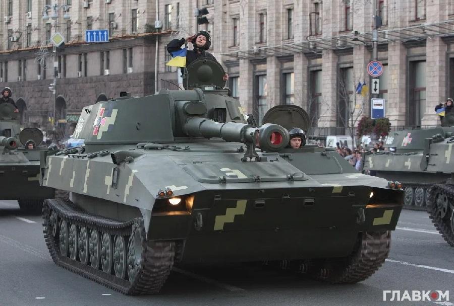 Ukrajinska havbica 2S1 gvozdika