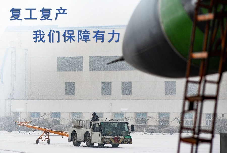 kitajski palubni lovec J-15