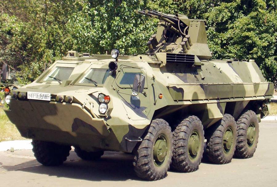 Ukrajinsko oklepno vozilo BTR-4