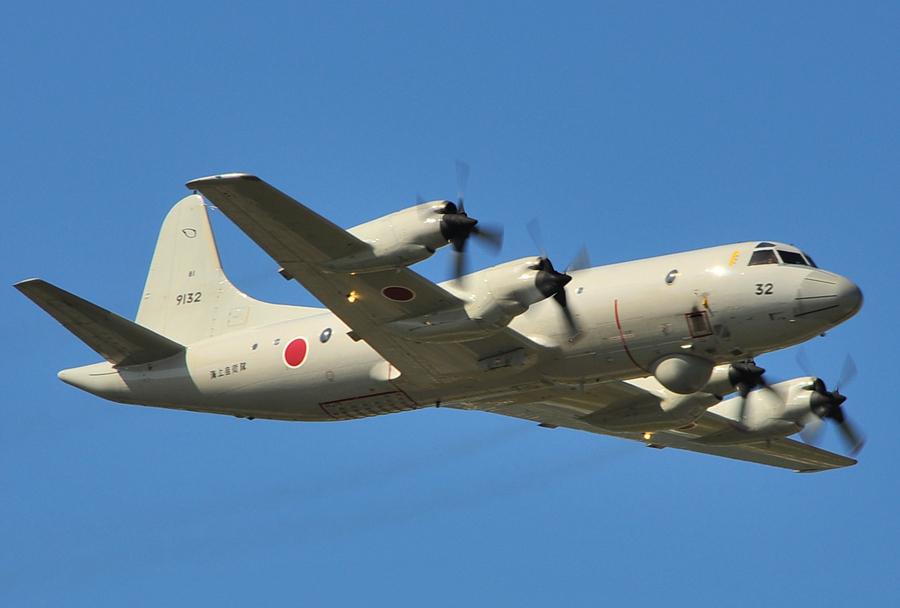 Japonsko vojaško letalo OP-3C