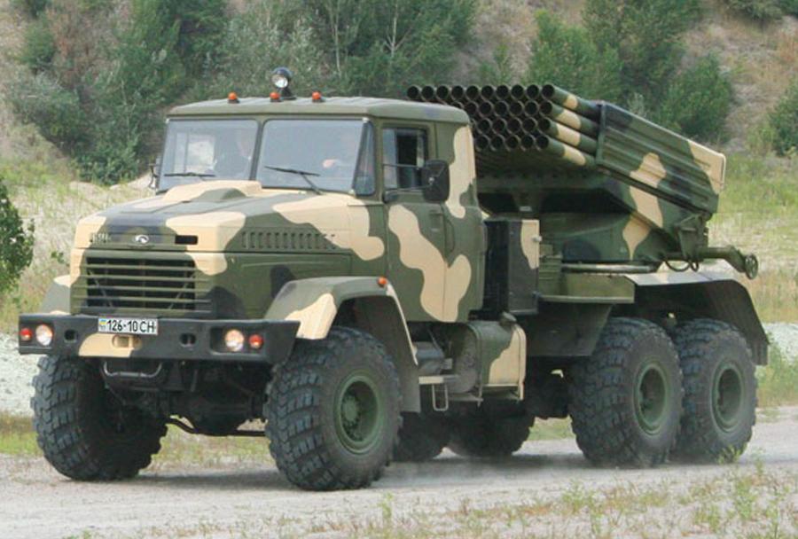 Ukrajinski večcevni raketomet BM-21 bastion I