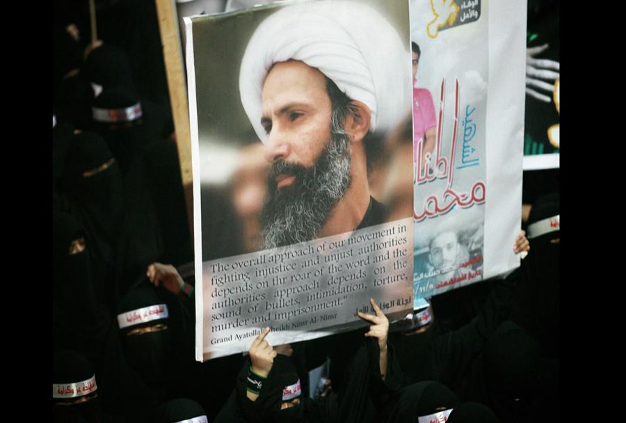 Protesti po usmrtitvi Nimra el Nimra