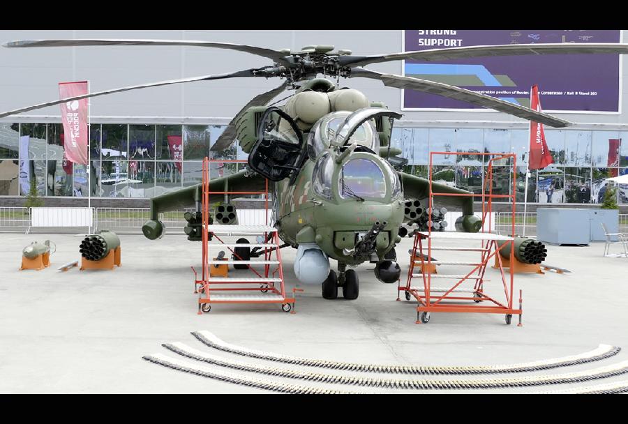 Ruski helikopter Mi-35